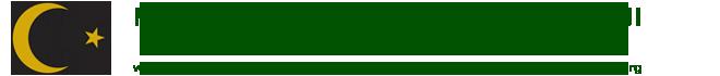 Mešihat Islamske zajednice u Srbiji logo