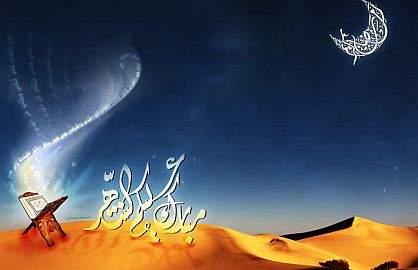 ramazan-ilustracija-2