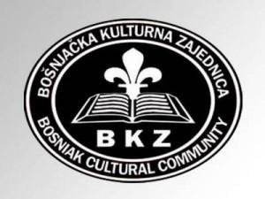 BKZlogo-300x2251