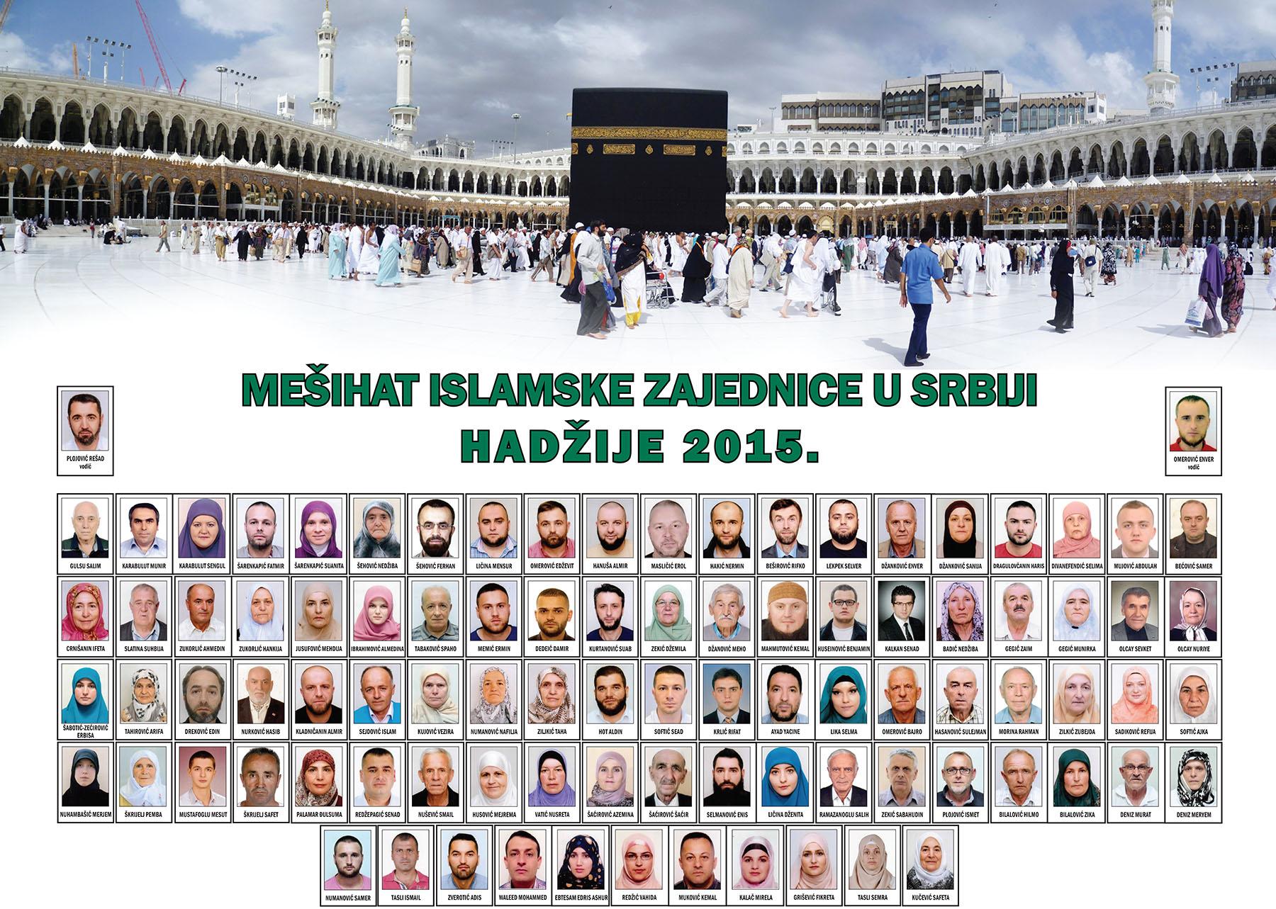hadz hadzije 2015