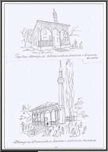 Džamije sa četverovodnim krovom (1)