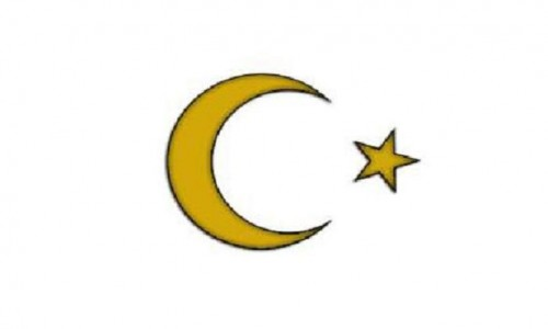 mesihat-iz-u-srbiji-logo1