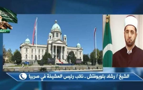 resad plojovic na TV KSA