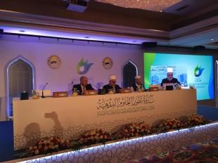 Muftija Dudić sa ministrima vakufa Omana, Indije i Pakistana