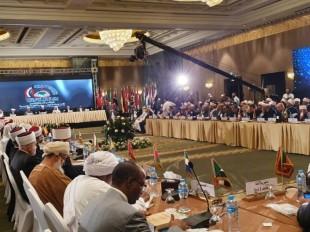Održana dvodnevna konferencija u Kairu