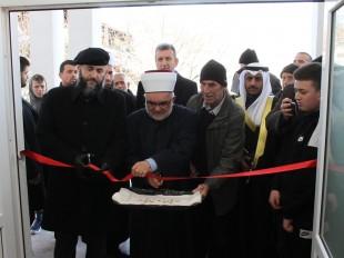 Otvorena Mi'radž džamija u Trnavi