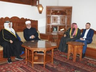 Muftija Dudić primio delegaciju iz Kuvajta