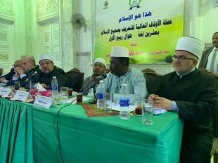 Muftija Dudić sa ministrom vakufa Egipta