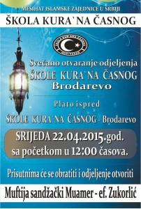 Brodarevo Plakat (1)