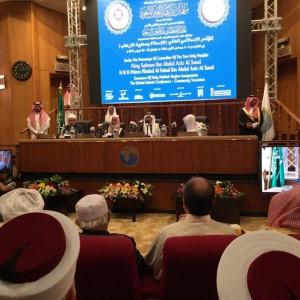 muftije u meki (1)