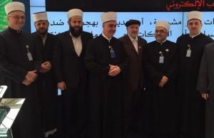 muftije u meki (3)