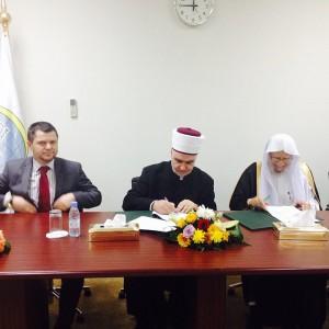 sporazum u mekkei