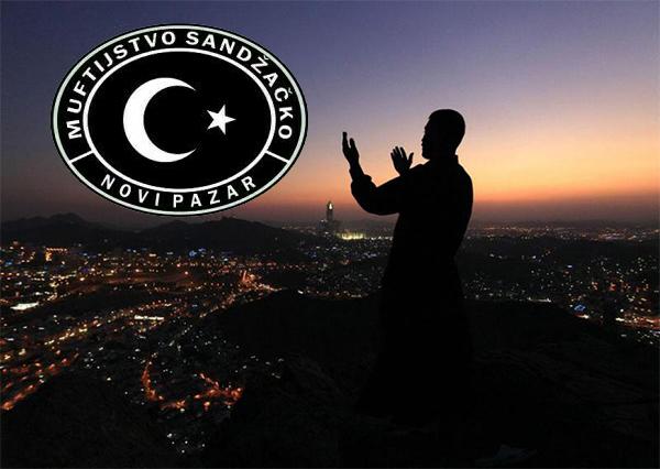 muftijstvo sandžako logo