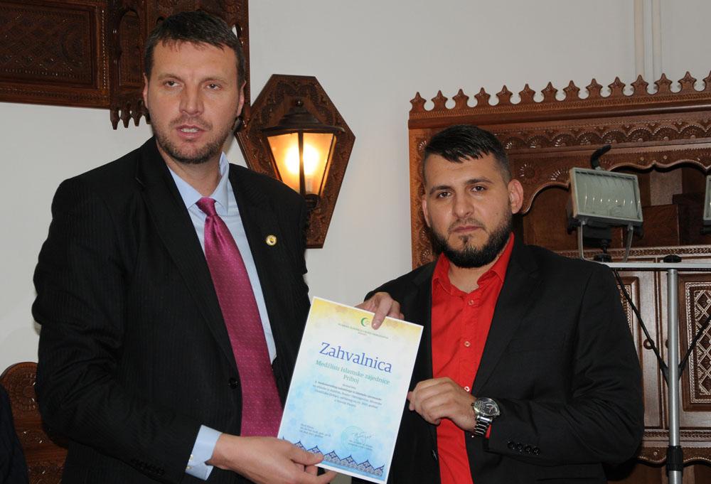 služba za upoznavanje islama